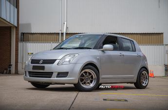 Suzuki SWIFT TUNING BRONZE POLISHED LIP